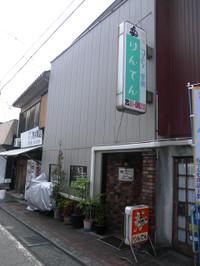 P5020106