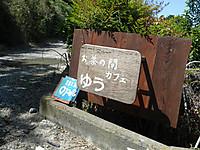 P5040009