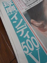 P5300001