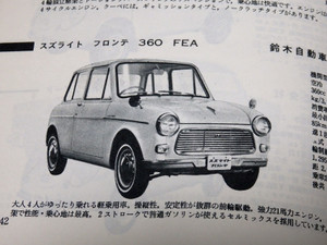 P7150006