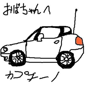 Cocolog_oekaki_2010_11_27_06_11
