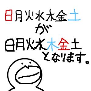 Cocolog_oekaki_2011_05_19_20_35