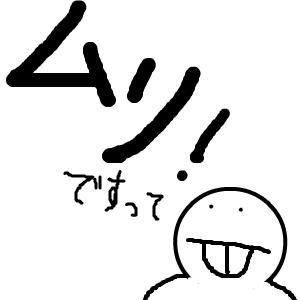Cocolog_oekaki_2011_05_21_14_21