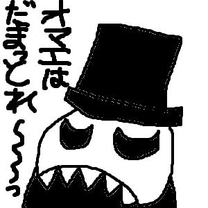 Cocolog_oekaki_2011_06_02_20_05