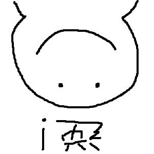 Cocolog_oekaki_2011_06_10_13_05_2