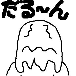 Cocolog_oekaki_2011_06_22_13_37