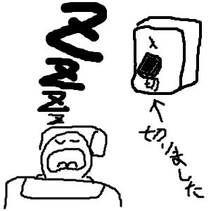 Cocolog_oekaki_2011_07_04_13_12