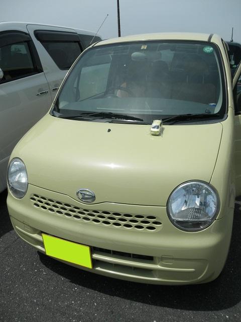 P5080015